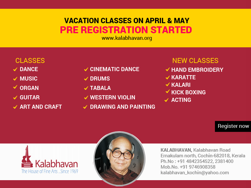 Kalabhavan vacation courses